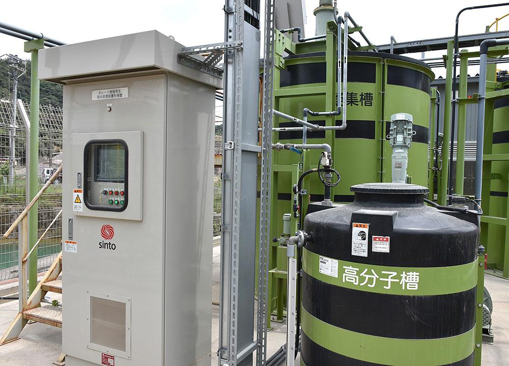 キレート樹脂再生排水処理施設